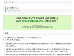 20130529-2.jpg