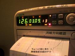20140121前駆陣痛.jpg
